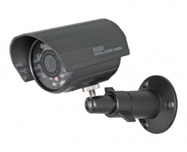 Видеокамера SUI-9124HIR